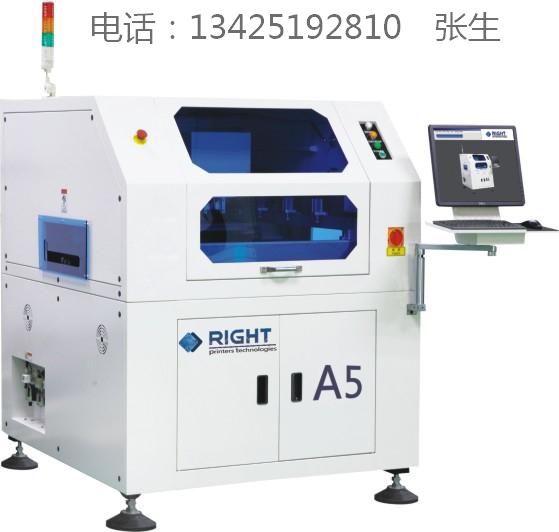 全自动印刷机_正实a5全自动视觉印刷机报价
