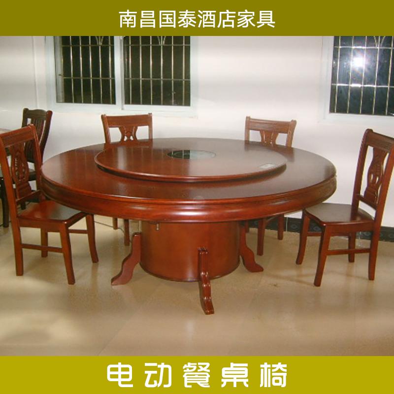 江西电动餐桌椅 江西电动餐桌椅价格 江西电动餐桌椅电话