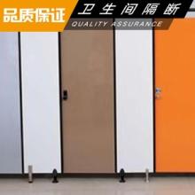 供应北京卫生间隔断工程案例厂家报价 公用卫生间/洗手间间隔厂家直销