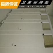 卫生间隔断设计安装图片