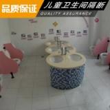 儿童卫生间隔断设计 卫生间隔断墙 骨架隔断墙 灰板条隔墙 条隔墙 儿童卫生间隔断安装儿童卫生间隔断设计