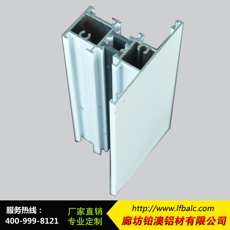 室内门铝型材厂家,铝型材厂家热线,铝型材批发价格