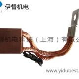 上海厂家生产自动断路碳刷 自动报警电刷 铜碳刷