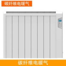 新疆碳纤维电暖气设备 碳纤维电暖气 采暖器 壁挂式采暖器 电暖批发