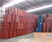 氯化石蜡生产图片