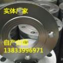 镀锌法兰DN250PN1.6图片
