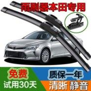 广州无骨雨刷器 奢博士雨刷器图片
