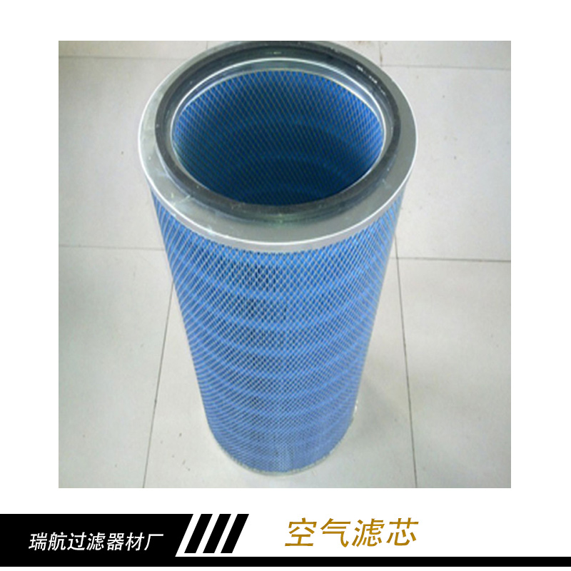 空气滤芯 汽车空气滤芯 空气净化器滤芯 自洁式空气滤芯厂家报价