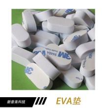 EVA垫 黑色eva垫 防火eva垫 防震eva垫厂家批发