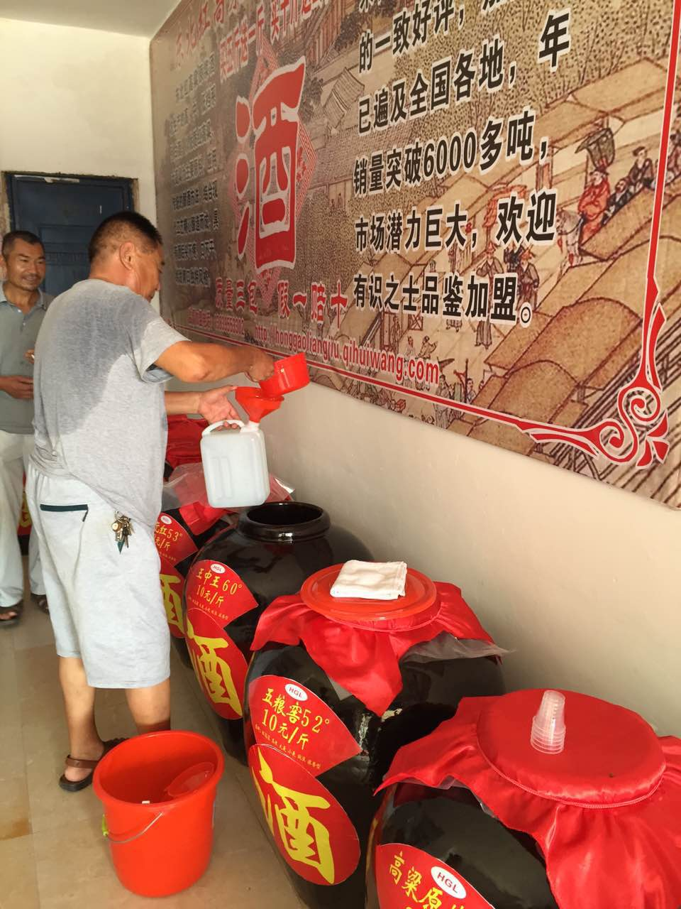 红高粱原酿60度加盟价格 红高粱原酿60度代理加盟 红高粱原酿60度