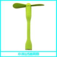 小米USB风扇图片
