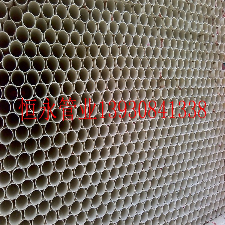 110pvc排水管厂家