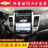 广州车载导航厂家,车载GPS导航,广州车载GPS导航哪里