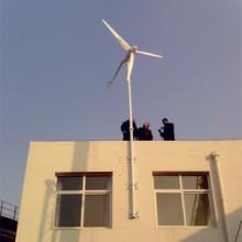 晟成供应2.5KW风力发电机家用全套小型离网型风力发电机抗腐蚀抗风沙批发