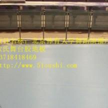 供应舞台pvc地板 舞台PVC塑胶地板