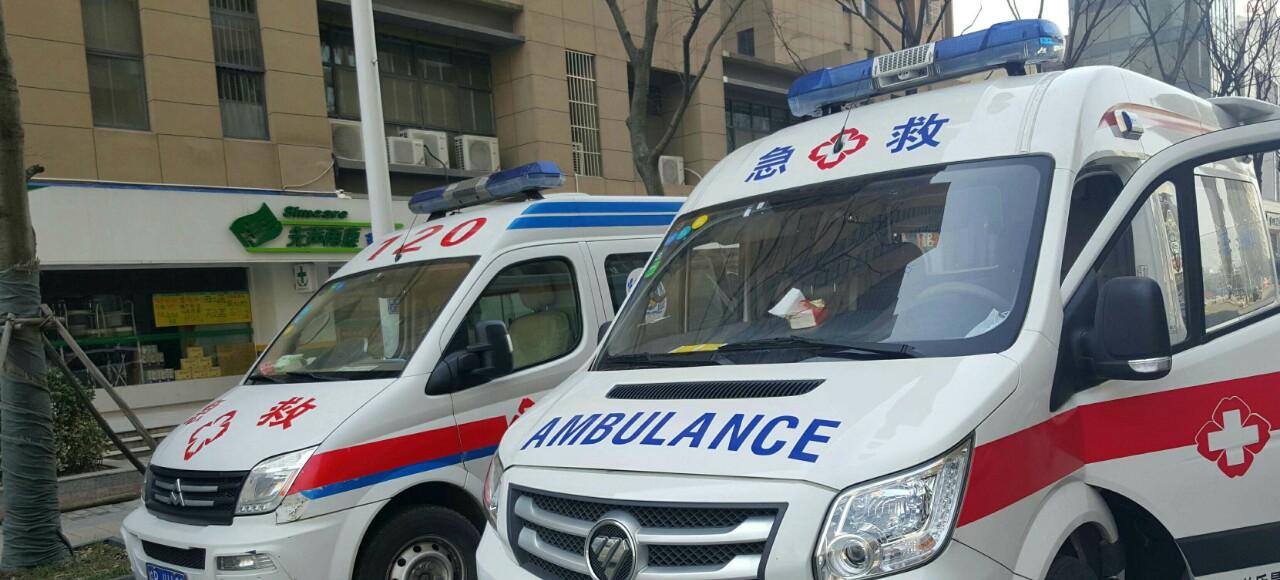 供应120救护车哪里最快 120救护车哪里最快找家吉救护车