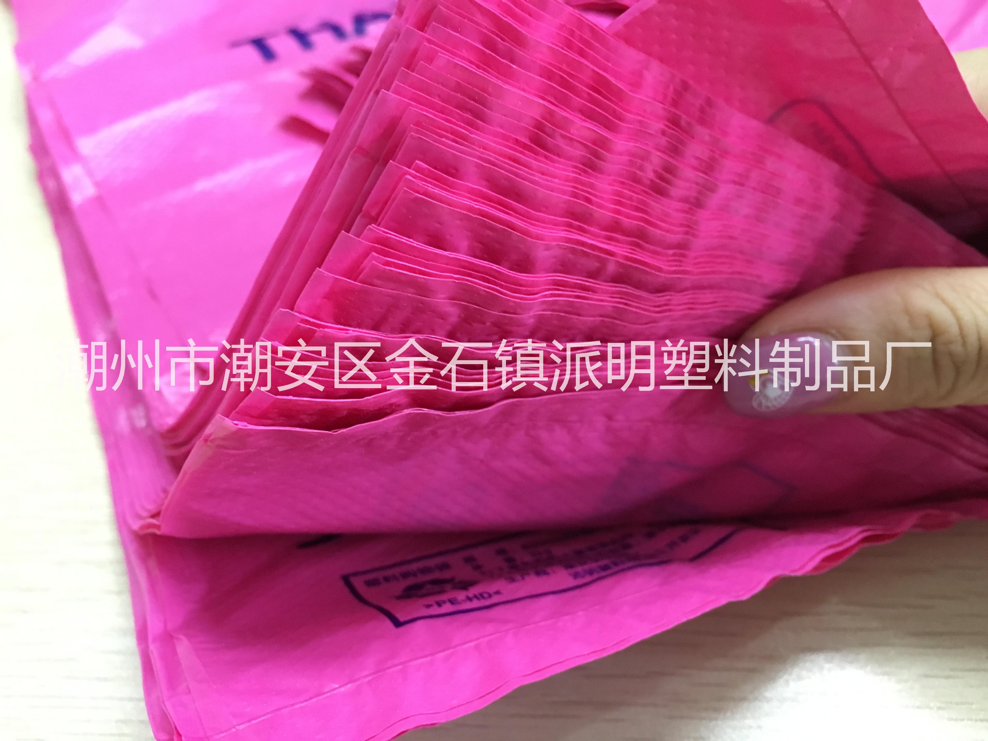 笑脸袋   环保袋   超市购物袋   印刷背心袋 环保笑脸袋
