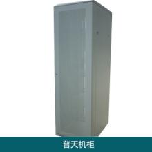 普天机柜 数据测试机柜 光纤配线机柜 机箱机柜 服务器机柜 通信机柜