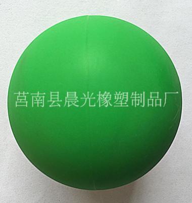 硅胶花生双球按摩球图片/硅胶花生双球按摩球样板图 (1)
