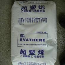 现货 eva台湾聚合 ue630 塑胶原料 EVA树脂