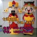 北京公司吉祥物定制定做制作图片
