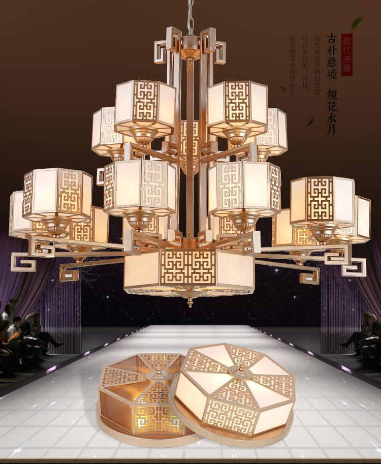 新中式吊燈現代簡約客廳燈價格