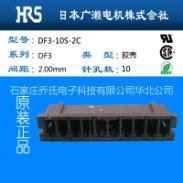 广濑DF3-10S-2C图片