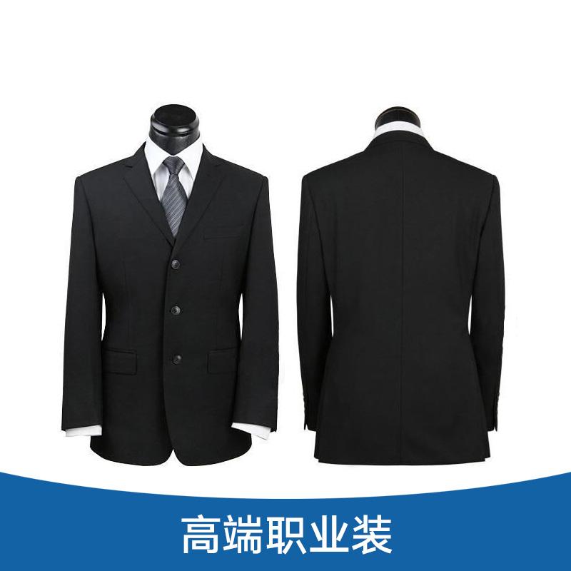 高端职业装 职业套装 职业套装定制 OL白领工作服