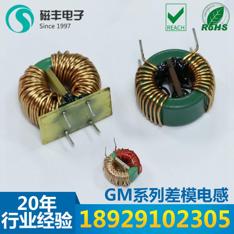 GM系列 铁氧体电感 低频插件电 GM系列 铁氧体电感 插件电感 GM系列 铁氧体电感 插件电感