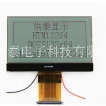 COG点阵LCD液晶屏13264
