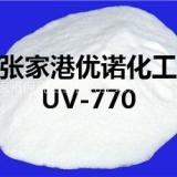 光稳定剂770厂家 光稳定剂涂料助剂 光稳定剂供应商