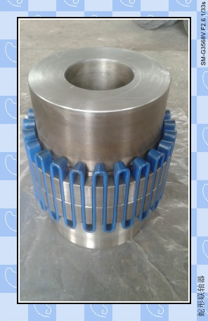 供应JS蛇形弹簧联轴器