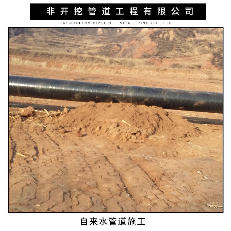 铜川市顶管施工,非开挖工程