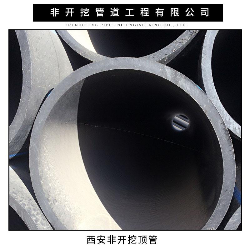 西安非开挖顶管 泥水平衡顶管 挤压式顶管 非开挖管道铺设工程施工图片