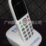 广州移动无线固定电话办理  广州地区移动无线固话办理