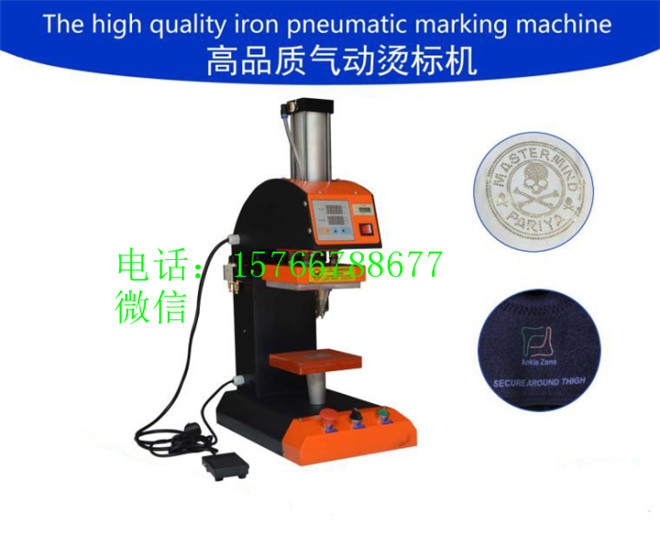 厂家直销 气动烫画机 15*15cm烫标机小型 烫唛机