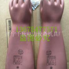 日本YS高压绝缘手套YS101-31-02 /03 YS橡胶绝缘手套20KV批发