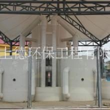 陕西泳池水处理设备|陕西泳池水净化设备|陕西泳池水处理设备厂家