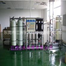 供应制药纯水设备 高纯水制取设备厂家 纯水设备新上市一套定做 净水设备