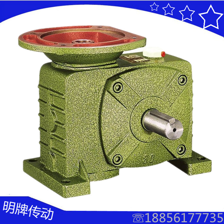WPDZ减速机 蜗轮蜗杆减速机 铸铁减速机 WP减速机 厂家直销