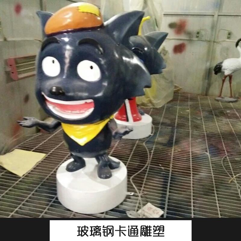 河北玻璃钢卡通雕塑 影视动漫卡通人物造型雕塑 中式彩绘雕塑摆件