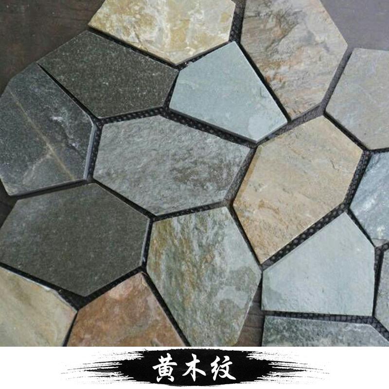 黄木纹产品 天然黄木纹板岩 黄木纹砂岩文化石 黄木纹平板石 黄木纹大理石