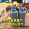 531双吊板连接变力弹簧组件图片
