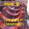 224立管焊接吊板 焊接管座 固定支座 空调管道保冷管道 恒力弹簧支吊架