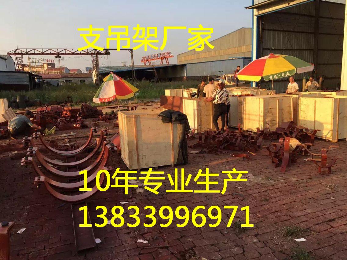 303花兰螺丝 焊接弯头支座 循环水托座 立管焊接吊板 恒力弹簧支吊架生产厂家
