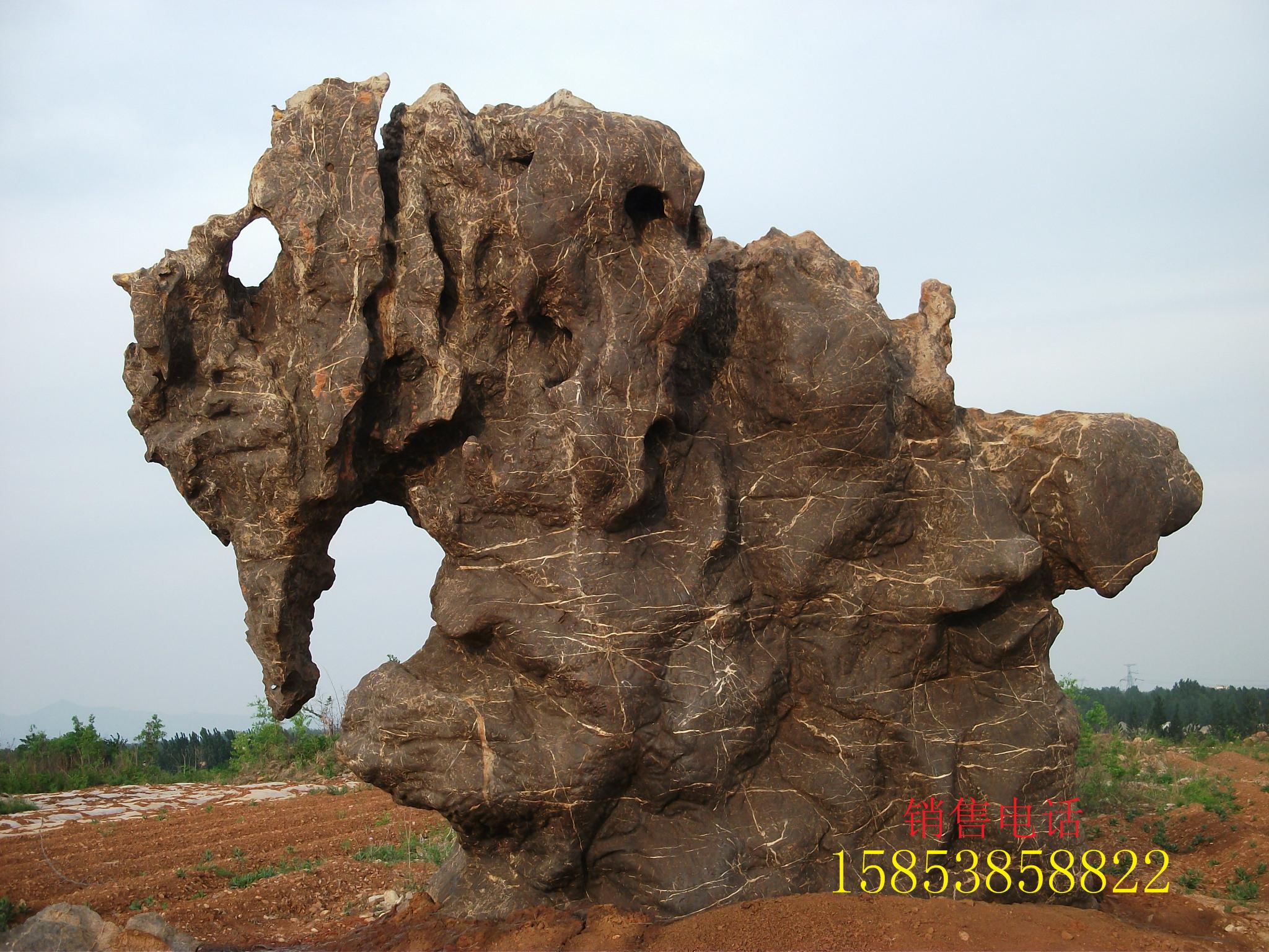 风景石大石头刻字石 风景石大石头刻字大型景观石