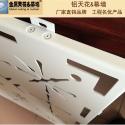 广东铝幕墙单板厂家图片