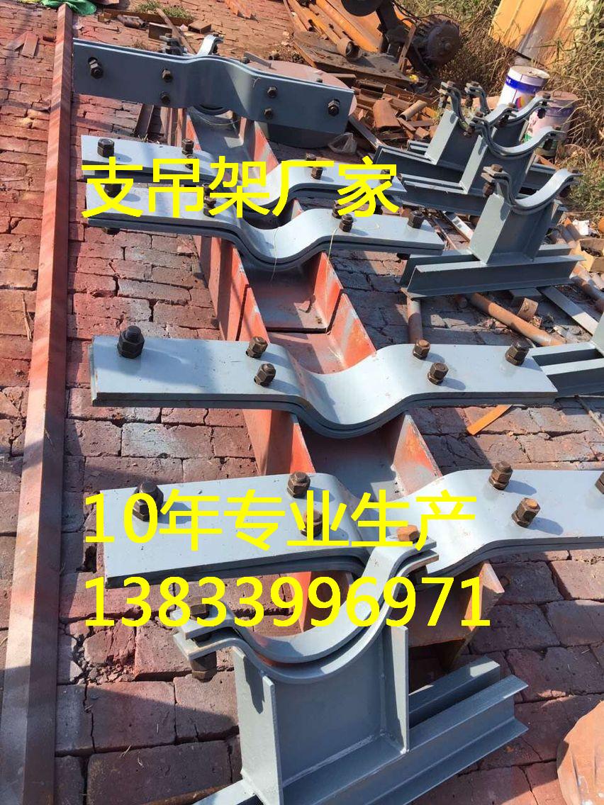 供应用于管道支撑的支吊架 管托 管卡 螺纹拉杆 恒力弹簧支吊架生产厂家