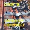 104C形钢带管夹图片
