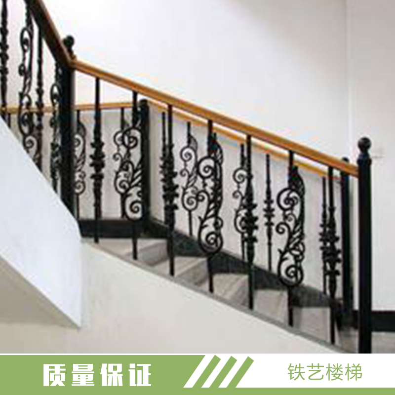铁艺楼梯 欧式复古铁艺护栏楼梯 别墅高档复式铁艺楼梯 捷步楼梯